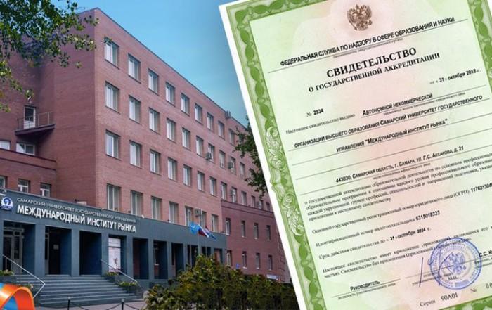 Поздравляем коллектив факультета заочного обучения и студентов Университета «МИР» с успешным прохождением процедуры государственной аккредитации!