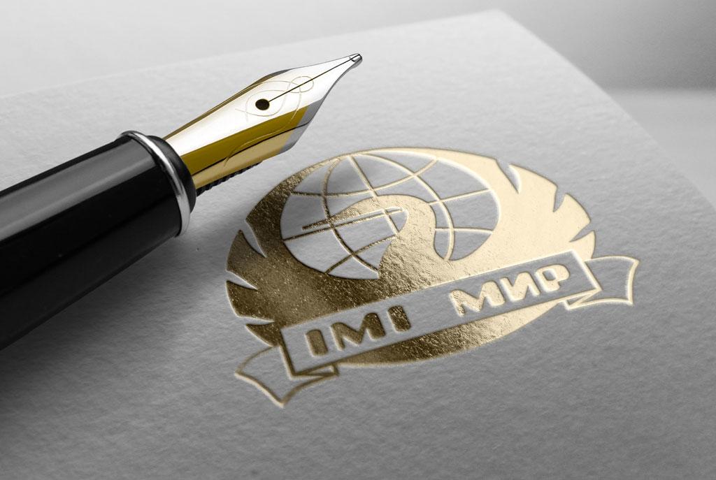 О государственной аккредитации образовательной деятельности АНО ВО «Международный институт рынка»